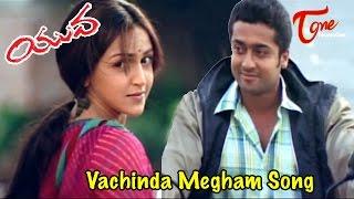Yuva songs - vachinda megham - surya - isha deol