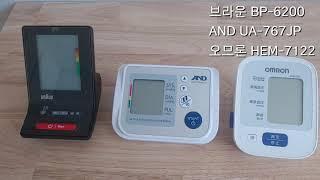가정용 혈압계 소개 합니다. 상향가압식과 하향가압식 혈…