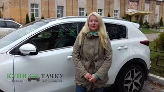 Видео отзыв Ольги о компании Купитачку Автоподбор