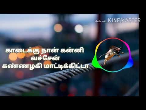 Enna Dappa Parti... Song With Lyrics