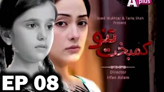 Kambakht Tanno - Episode 08   A Plus Drama