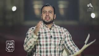إيه هي كفارة الجماع في نهار رمضان 19 Youtube