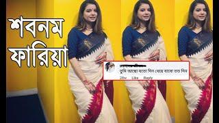 মাসুদ রানা কই । Sabnam Faria।Masud Rana। Bangla Funny Video 2020
