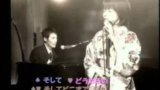 1998年12月2日 発売 作詞:荒木とよひさ 作曲:平尾昌晃 元歌:中澤ゆう...