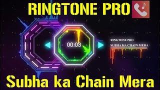 Subha ka Chain Mera Sham ka || Khuda Bhi Jab || Tony Kakkar & Neha Kakkar || ROMANTIC SAD MUSIC