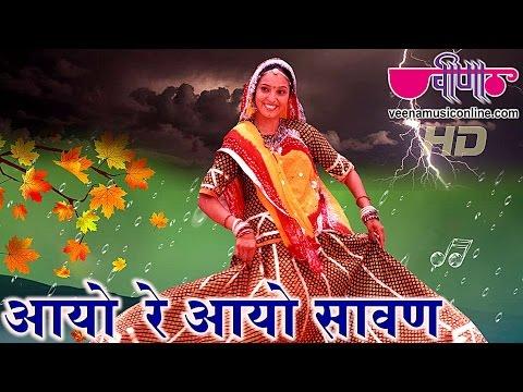 Latest Rajasthani Traditional Dance Song 2018 | Aayo Re Aayo Sawan Full HD | Hit Romantic Song