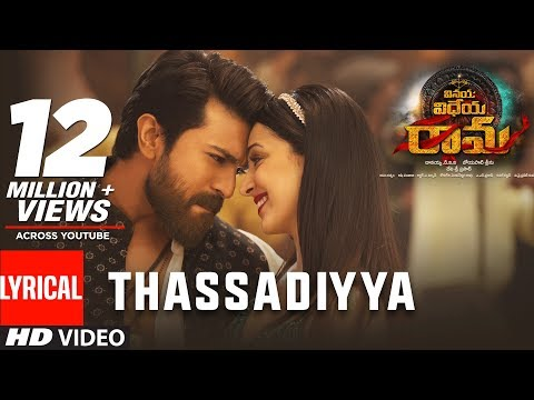 Thassadiyya Song With Lyrics | Vinaya Vidheya Rama Songs | Ram Charan, Kiara Advani, Vivek Oberoi