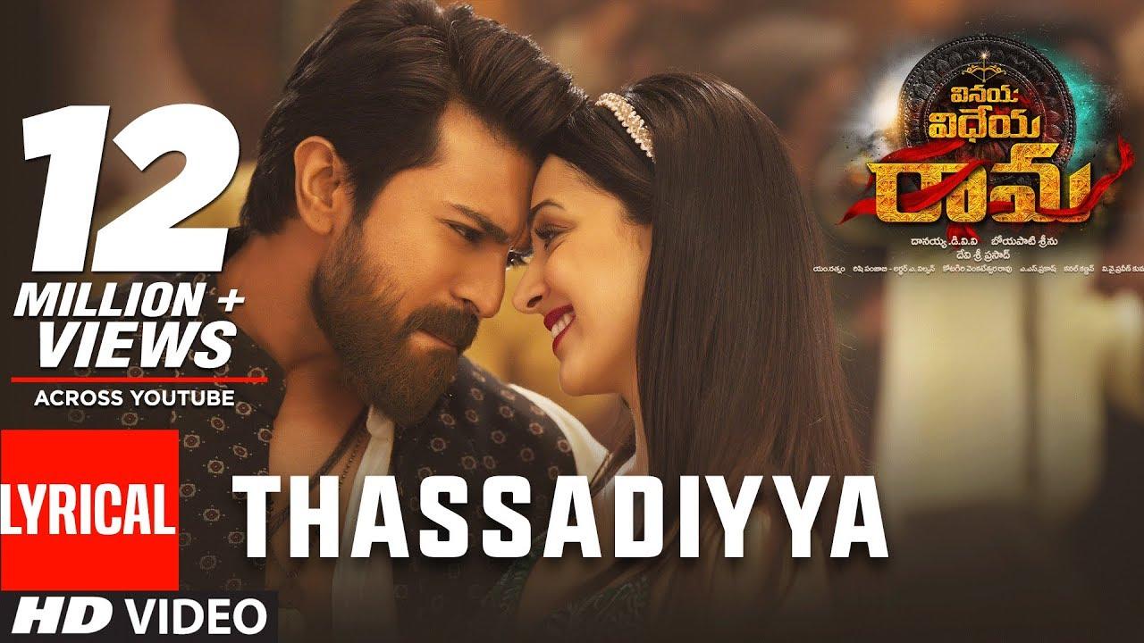 Thassadiyya Song With Lyrics Vinaya Vidheya Rama Songs Ram