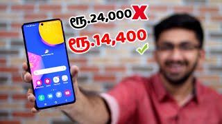 Samsung Galaxy F62 - 14,400 ரூபாய்க்கு வாங்குவது எப்படி? Unboxing & First Impressions in Tamil