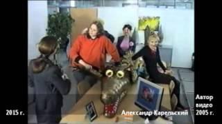 Фильм о фильме Люби меня Часть 3
