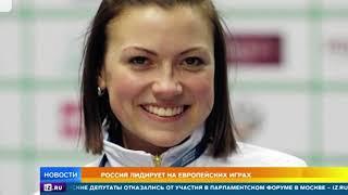 Дзюдоист Адамян стал чемпионом Европейских игр в категории до 100 кг