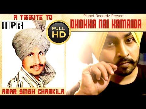 Dhokha Nai Kamaida -  Aman Sandhu   Music : Amzee Sandhu   Latest Punjabi song 2016