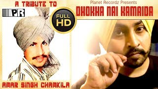 Dhokha Nai Kamaida | Aman Sandhu | Music : Amzee Sandhu | Latest Punjabi song 2016