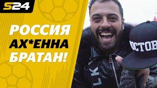 «Ах*энно, братан, с Новым годом». Тот самый бразилец снова в России | Sport24