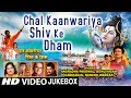 Download Chal Kaanwariya Shiv Ke Dham I Hindi Movie Songs I Full  Songs Juke Box MP3 song and Music Video