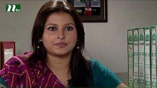 Romijer Ayna (Bangla Natok) | Srabonti Dutta Tinni, Pran Roy | Episode 108 l Drama & Telefilm