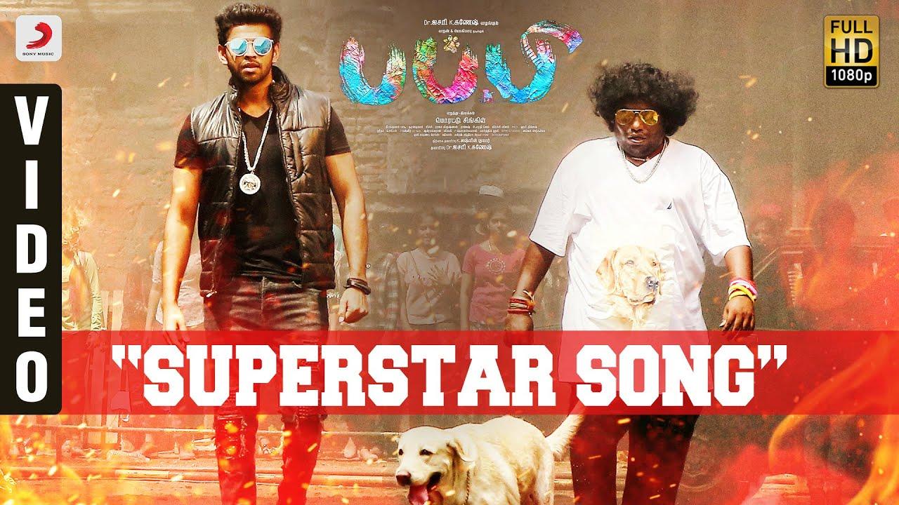Puppy - Superstar Song Official Video | Varun, Samyuktha Hegde, Yogi Babu | Dharan Kumar | Anirudh #1