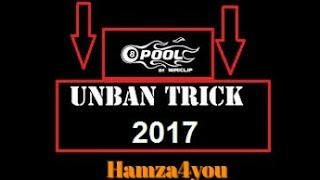 How To Unbanned 8 Ball Pool Free New Trick In Urdu Hindi