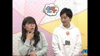 2017年03月07日(火)相席スタートのよしログ。俳優の綾野剛と共演した...