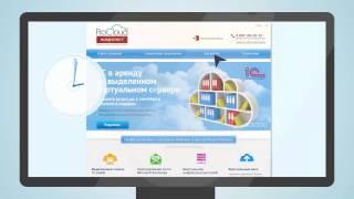 Инфографика для облачных решений. Cоздание видео инфографики для бизнеса.(, 2014-10-31T21:08:54.000Z)