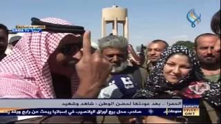 Download Video ريف حماة - الحمرا .. بعد عودتها لحضن الوطن . . شاهد وشهيد MP3 3GP MP4