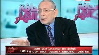 صحافة النهار | شاهد ماذا قال عدلى القيعي عن مجلس أدارة الأهلى السابق و حسن حمدى !