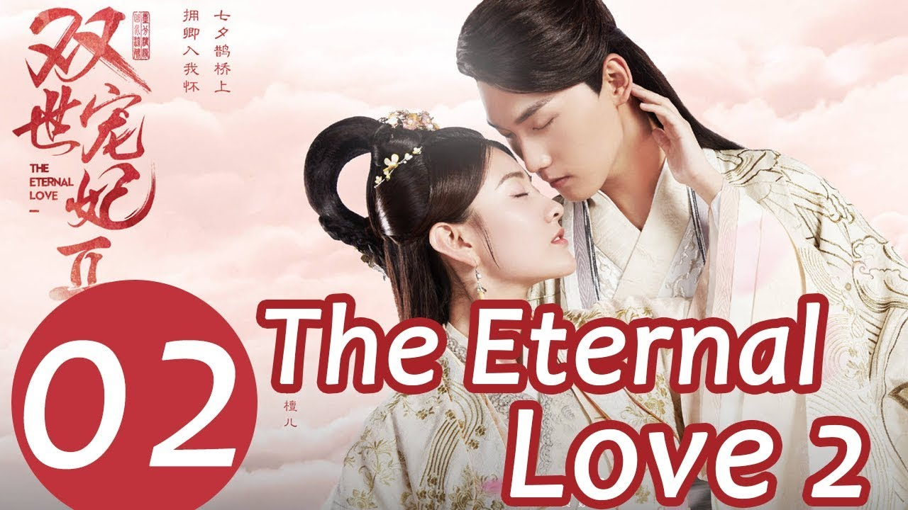 Download The Eternal Love 2 EP. 02 | 双世宠妃2 | WeTV 【INDO SUB】