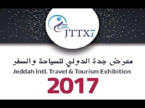 23cc3f91d تغطية الأخ سلمان صاحب حساب السياحة المذهلة لمعرض جدة للسياحة والسفر بتواجد  مجموعة من الرحالة العرب