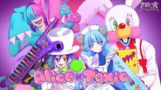 Alice×Toxic「Alice×Toxic DRAMA TRACK 01」 永塚拓馬 検索動画 22