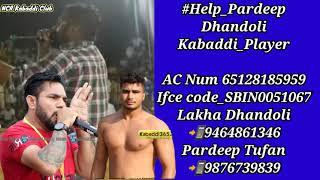Please🙏 Help_NRI_Brothers Pardeep toofan Kabaddi player | कल कबड्डी मे हुई दुख्दाय घटना 😭