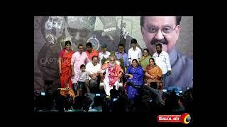 SPB 50   SPB'S 50TH YEAR CELEBRATION   CAPTAIN TV
