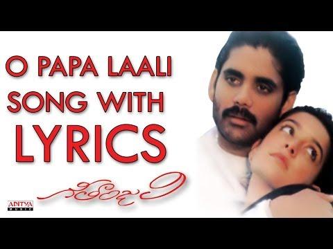 O Papa Laali Full Song With Lyrics - Geethanjali Songs - Nagarjuna, Girija, Ilayaraja