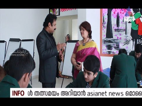 TIMES OF KUWAIT 15th January 2018 - Asianet News