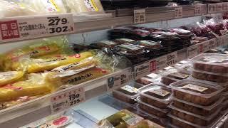 """軽井沢:観光客も必ず立ち寄る!地元のスーパー「つるや」さん!お土産も充実!Karuizawa: local supermarket """"Tsuruya"""" is must-visit!"""