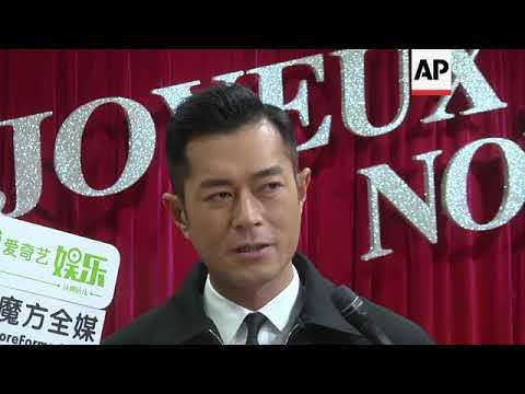Asian stars reveal their hopes for 2018