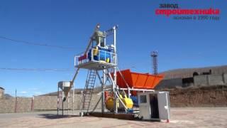 видео Бетонный завод