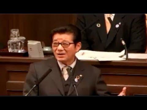 【うるさい!静かにせえ、バカが】維新・松井一郎知事、自民党・杉本太平府議のヤジに怒る