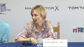 """Пресс-конференция фильма """"Ваш репетитор"""""""