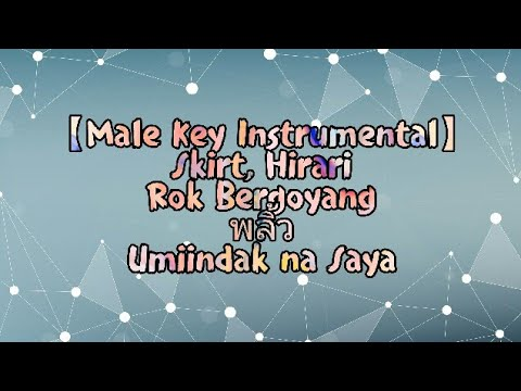 【Male Key Instrumental】Skirt, Hirari / Rok Bergoyang / พลิ้ว / Umiindak na Saya