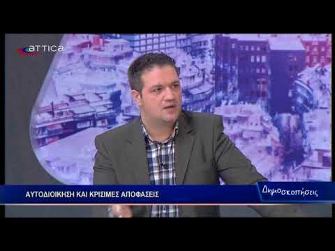 Ο δήμαρχος Ηλιούπολης Βασίλης Βαλασόπουλος στις Δημοσκοπήσεις του Atticatv