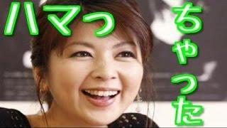 チャンネル登録是非お願いします☆ https://www.youtube.com/channel/UC4...