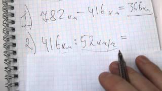 Задача №1206. Математика 5 класс Виленкин.