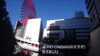 大阪駅からTOHO シネマズ梅田への行き方