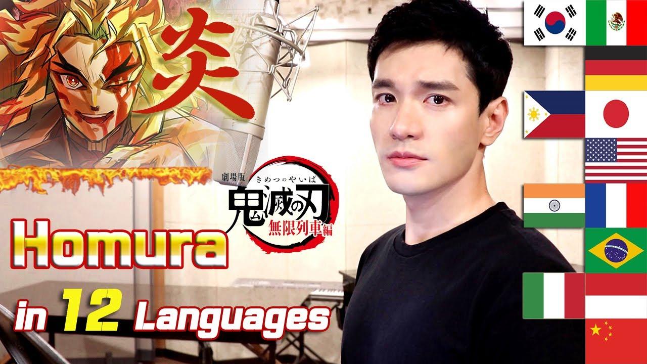 "Homura 「炎」 Cover in 12 Different Languages|Demon Slayer The Movie ""Mugen Train"" ED - Travys Kim"