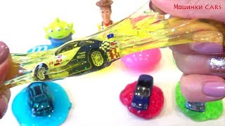 Машинки Cars Learn Colors машинки в лизуне Song Toy Baby learning