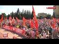 Митинг против пенсионной реформы в Екатеринбурге