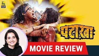 Anupama Chopra's Movie Review of Pataakha | Vishal Bhardwaj | Sanya Malhotra |  Radhika Madan