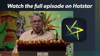 Tamil New Year | Sirappu Pattimandram