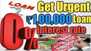 Kyepot : 😱Get ₹1 lakh loan 0% interest rate || save and borrow monny