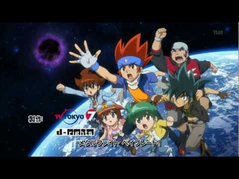 Beyblade Metal Fight 4D - Opening 1 (Version 1)